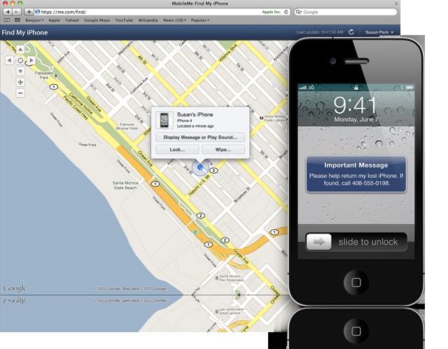 скачать программу найти Iphone - фото 7